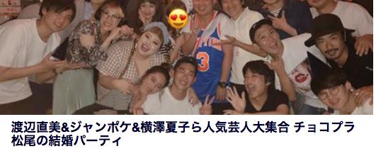 松尾駿の画像 p1_15