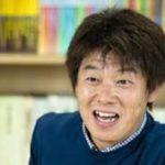 TIMレッド吉田の嫁と5人の子供の名前と画像!吉田潤喜は従兄弟!不動産で大儲けしてお金持ち?!