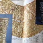 古代ペルシャ秘宝展ニセ物の岡田茂社長と愛人竹久みちについて調べた!三越事件の関連作品は?