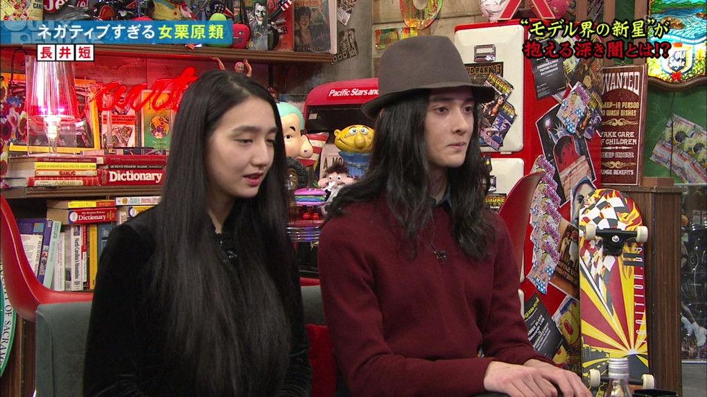 長井短の実家は?両親、兄弟姉妹の職業や彼氏はいるの?目と眉毛がかわいいよね!